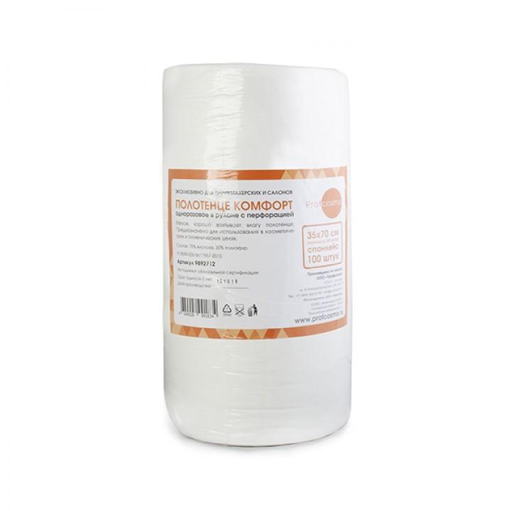 ProfCosmo Полотенце КОМФОРТ 35*70 спанлейс гладкий 50 г/кв.м (100 шт/рулон)