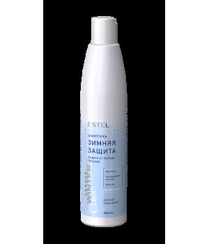 CUREX VERSUS WINTER Шампунь для  волос защита и питание с антистатическим эффектом, 300 мл