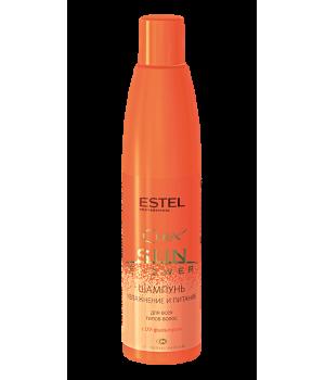 CUREX SUN FLOWER Шампунь для волос увлажнение и питание с UV-фильтром, 300 мл