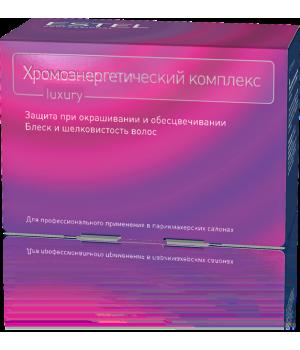 ESTEL Хромоэнергетический комплекс (10*5мл)