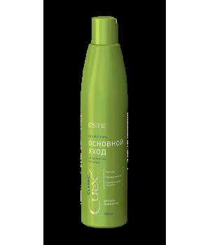 CUREX CLASSIC Шампунь Увлажнение и питание для  всех типов волос, 300 мл