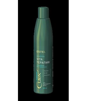 CUREX THERAPY Шампунь для сухих, ослабленных и поврежденных волос, 300 мл