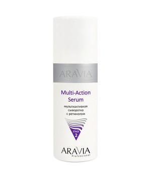 """""""ARAVIA Professional"""" Мультиактивная сыворотка с ретинолом Multi - Action Serum, 150 мл."""