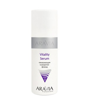 """ARAVIA Professional"" Оживляющая сыворотка-флюид Vitality Serum, 150 мл"