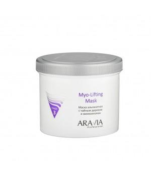 """""""ARAVIA Professional"""" Маска альгинатная с чайным деревом и миоксинолом Myo-Lifting 550 мл"""