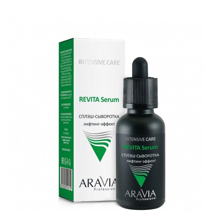 """""""ARAVIA Professional"""" Сплэш-сыворотка для лица лифтинг-эффект, 30 мл"""